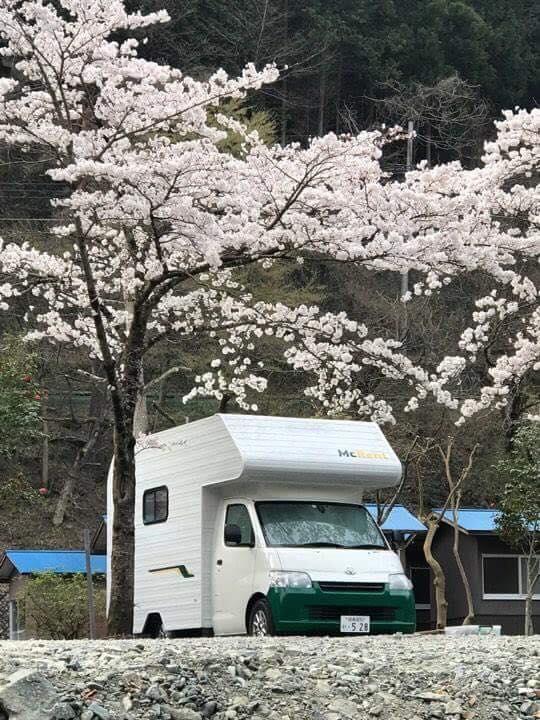 Rugby World Cup 2019 in Japan. Campervan and Motorhome Rental Tokyo.